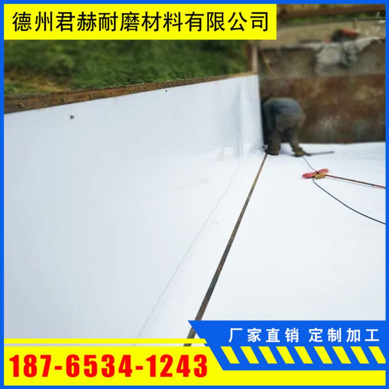 厂家直销超高分子量聚乙烯车厢滑板 自卸车工程车车厢底滑板示例图6