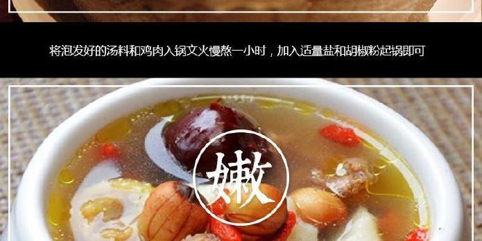 百味斋锅汤百合炖鸡老雷公料85gv锅汤炖鸡香莲子根排骨汤图片