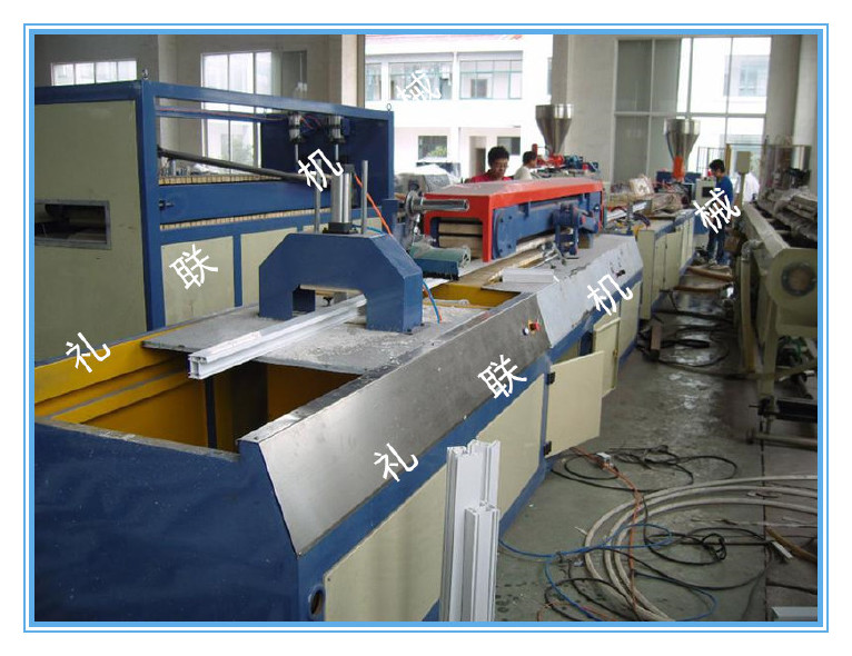 PVC异型材生产线 型材挤出设备 门窗附框生产线 异型材挤出设备