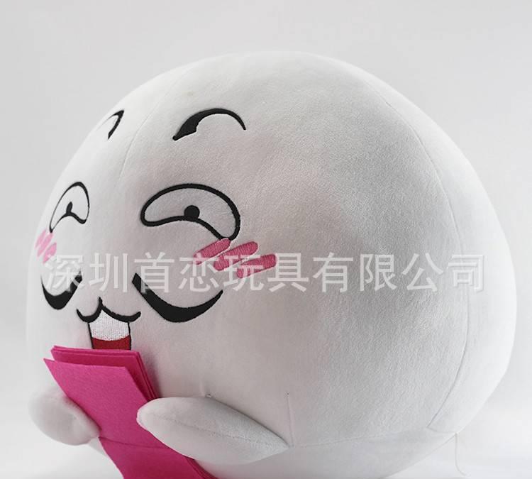 布娃娃毛绒卡通熊猫恶搞表情图片带字玩具厂可爱表情儿童子抱枕图片