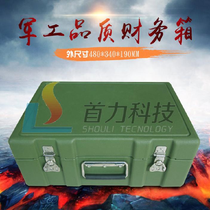 厂家加工定制野战军工滚塑箱仪器器材箱防护集成箱空投滚塑物资箱图片