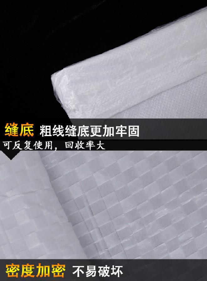 亮白加�纫r��袋平方58g克60*110防水防潮蛇皮��质谗峋�质谗岽��Z食茶�~打包袋示例�D22