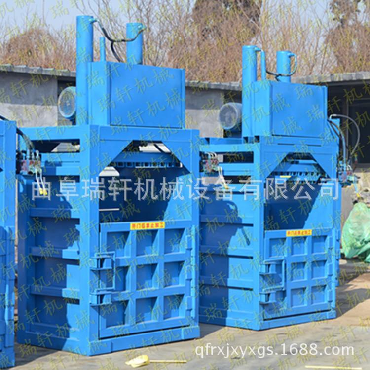 易拉罐打包机/新款饮料瓶压块液压打包机/吉林卖液压压块机厂家图片