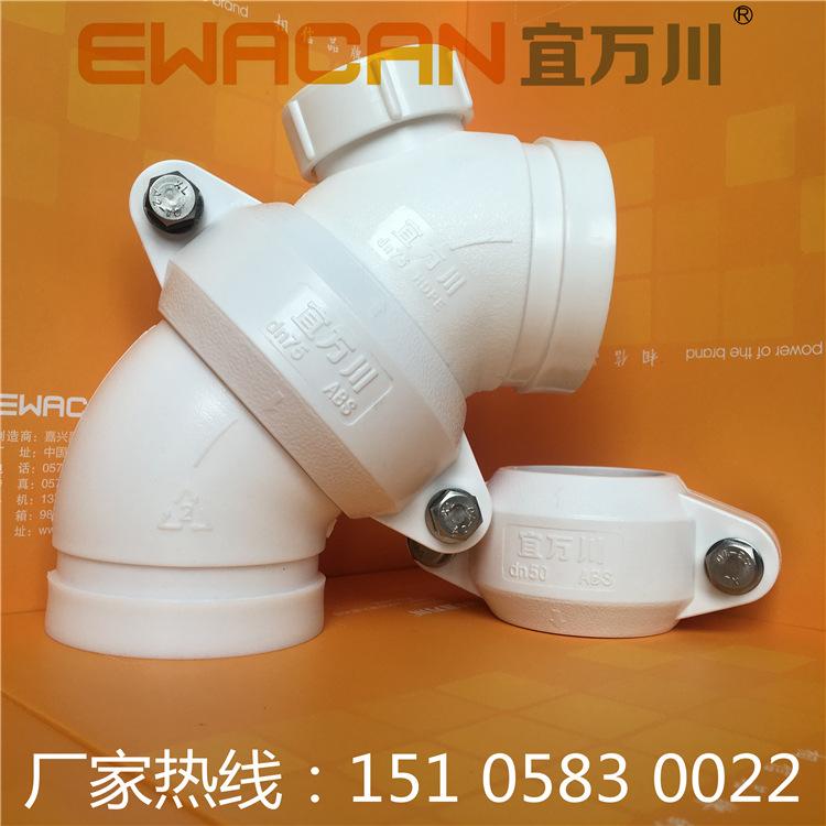 HDPE沟槽式超静音排水管,沟槽式HDPE排水管,hdpe承插排水管厂家示例图5