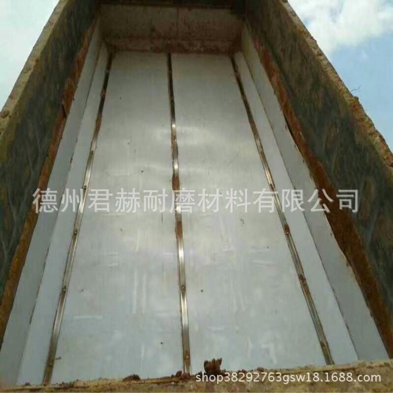 車廂滑板泥頭車自卸車白塑料板后八輪工程翻斗車渣土車聚乙烯8mm示例圖10