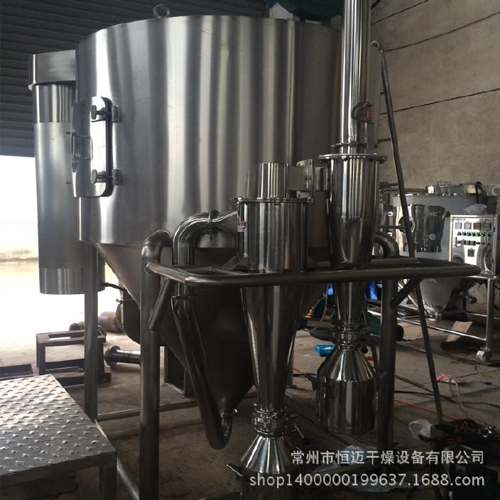 小型电加热喷雾塔 塔式烘干机 农药烘干小型离心喷雾干燥机图片