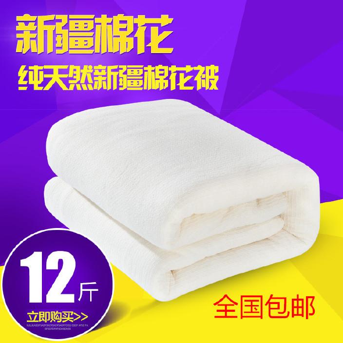 特价新疆棉被冬季千层棉12斤棉被单双人学生手工加厚保暖全棉被子图片