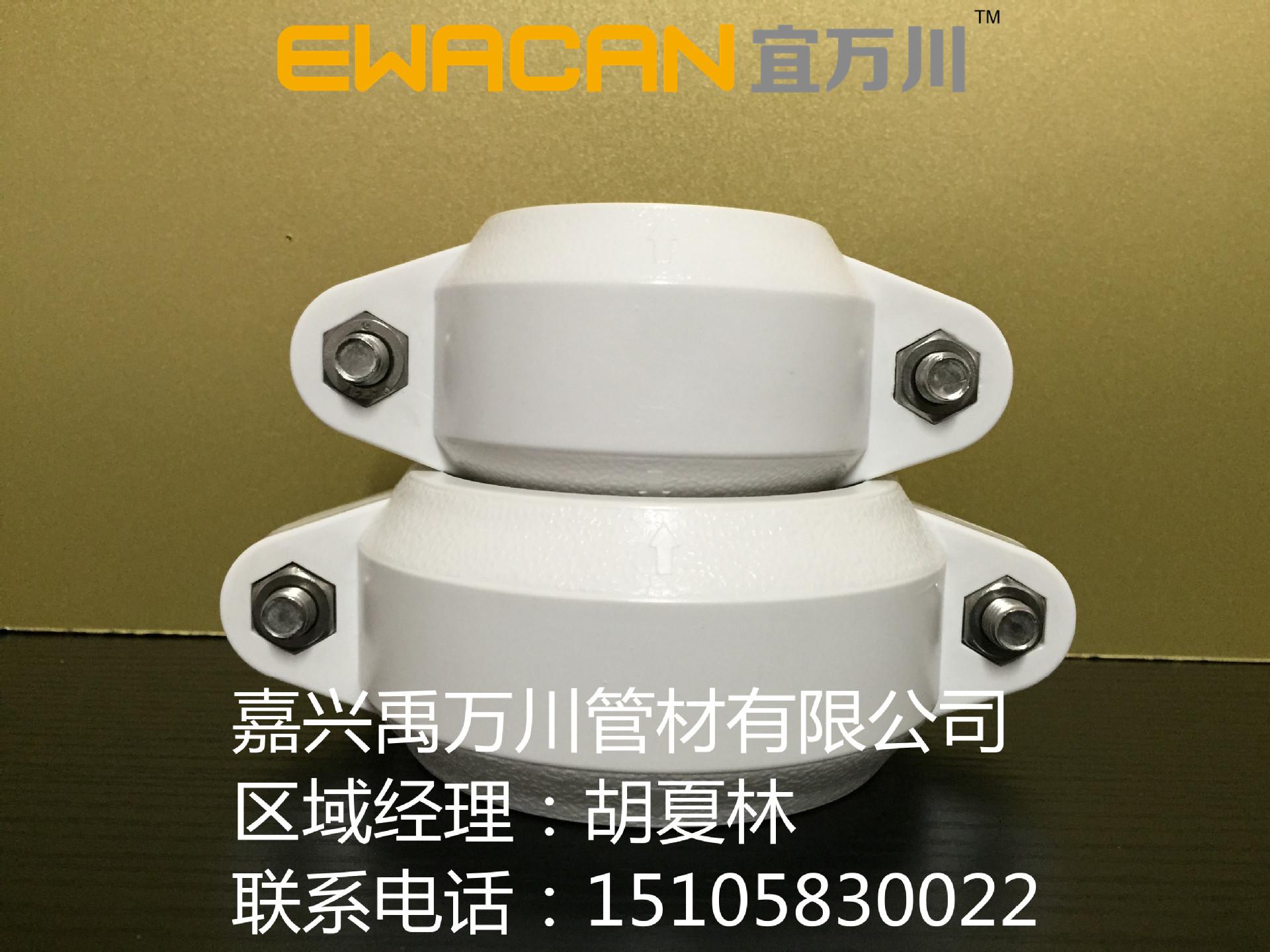 沟槽式hdpe静音排水管,hdpe沟槽管宜万川柔性连接PE管ABS卡箍示例图2