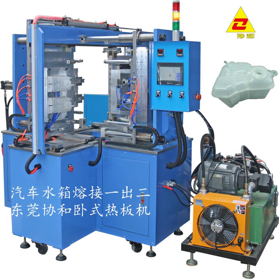 热板机焊接加工 塑胶防气密焊接协助模具设计 大型热板机示例图2