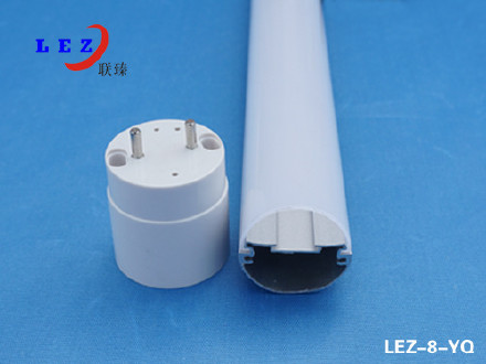 T8日光燈套件外殼 T8燈管配件圖片