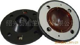 供应电声配件、音膜,振膜,钛膜组件图片