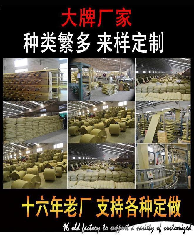 编织袋厂家处理次黄色编织袋60*110椰子粉包装袋粉末产品打包袋子示例图19