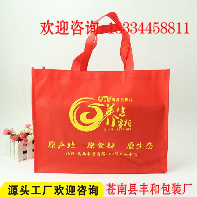 参茸市场保健品无纺布袋子定做 环保宣传手提袋 超市购物袋手提袋图片
