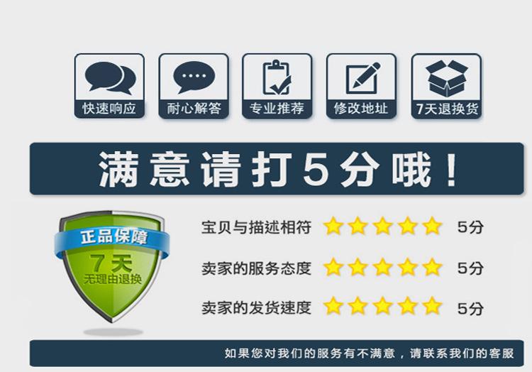 上海定做立式液压打包机单缸10吨编织袋塑料薄膜压缩液压打包机示例图11