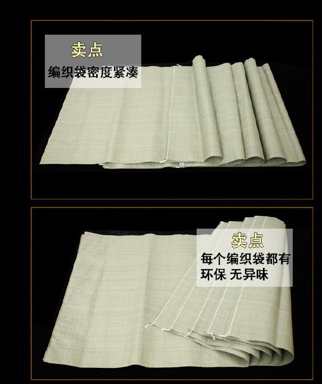 蛇皮袋厂家供应灰绿色中厚编织袋55*95蛇皮袋定做塑料包装袋子示例图26
