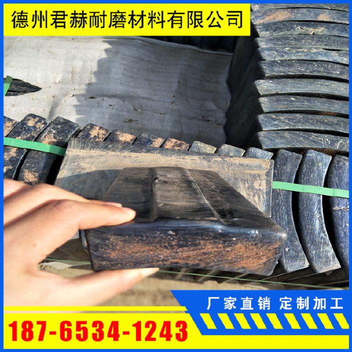 工業防護專用壓延微晶板 煤礦熱電廠耐磨鑄石板 耐酸堿微晶板示例圖4