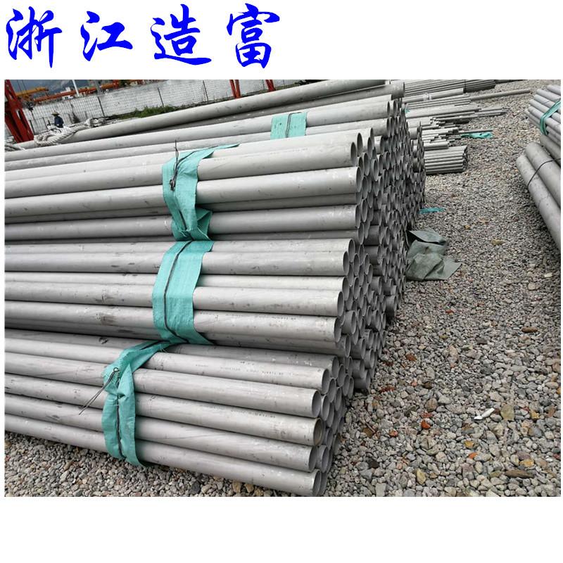 304不锈钢管 不锈钢圆管/316不锈钢管/201不锈钢拉丝管 不锈钢管示例图5