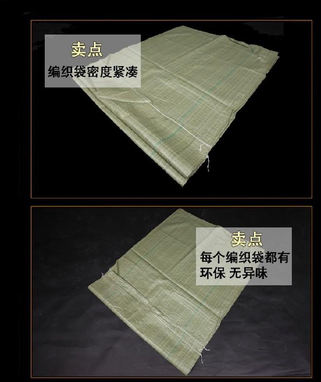大袋子厂家80*132灰色标准特大编织袋批发大号蛇皮包装袋特宽袋示例图26