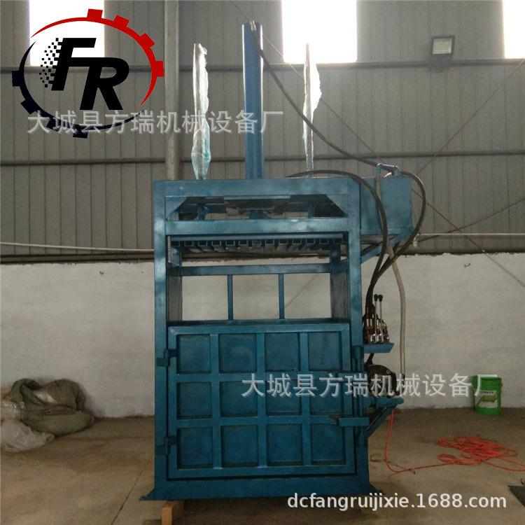廊坊方瑞厂家易拉罐液压打包机操作方法废品破衣服液压打包机图片