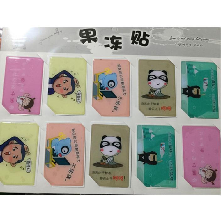 手机动漫卡通颜表情王者硅胶图片文字荣耀公想你了爱你苹果大全表情图片