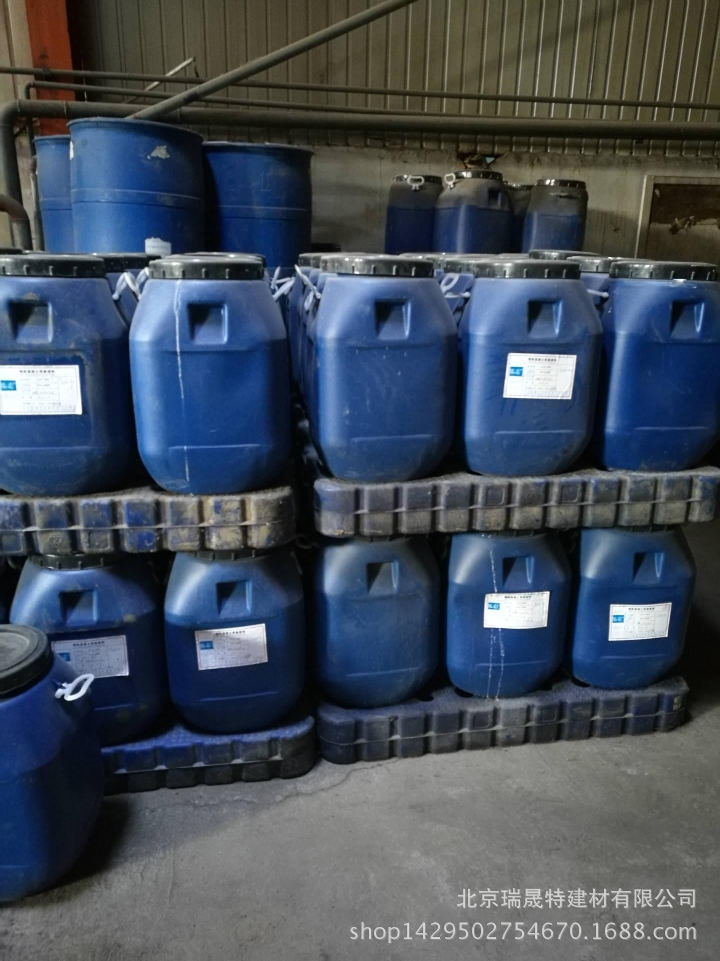 混凝土表面增强剂,混凝土固化剂,混凝土硬化剂,起砂起灰固化剂示例图1