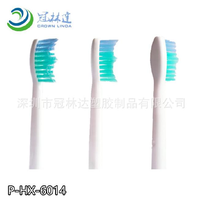 外貿熱銷 HX-6014 電動牙刷頭金屬底  電動牙刷 HX6014 色環牙刷
