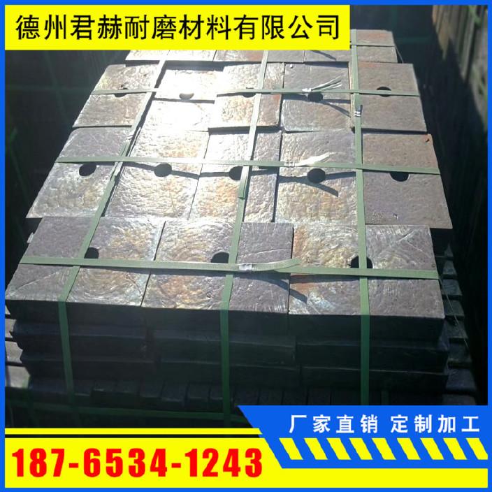 工業防護專用壓延微晶板 煤礦熱電廠耐磨鑄石板 耐酸堿微晶板示例圖7