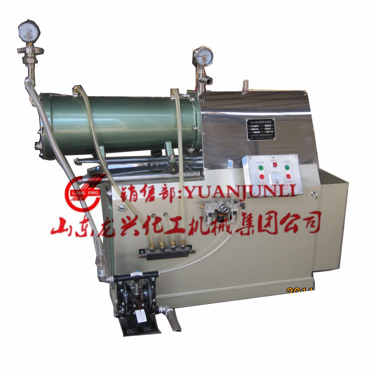 山东鱼竿漆生产卧式研磨机牌子好|防爆卧式砂磨机厂家规格