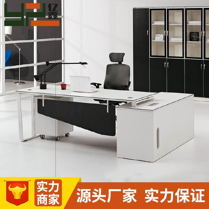 武汉组合家具简约办公桌椅办公员工桌现代职员罗梵迪家具诺图片