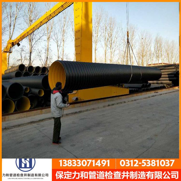 力和管道网上直销 HDPE钢带管 PE钢带管 质量保证 DN600价格示例图2