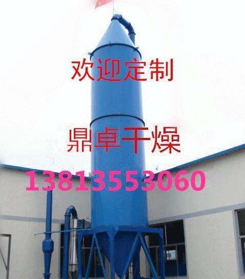 YPG压力喷雾干燥机造粒机 树脂专用压力喷雾干燥机 常州鼎卓图片