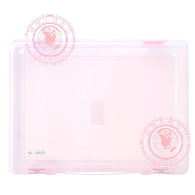 批发得力5702档案盒 A4透明塑料pp文件盒子 办公室用资料盒收纳盒