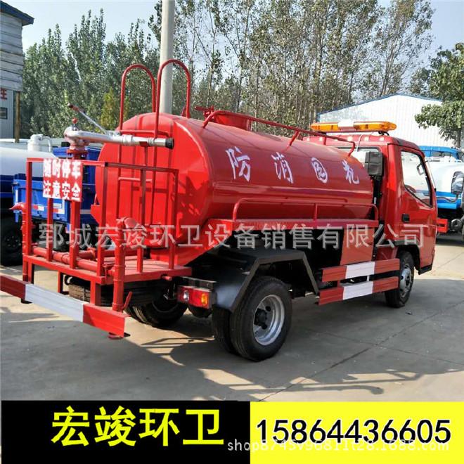 六轮3立方消防车价格3立方水罐消防车厂家 厂区环保用车图片