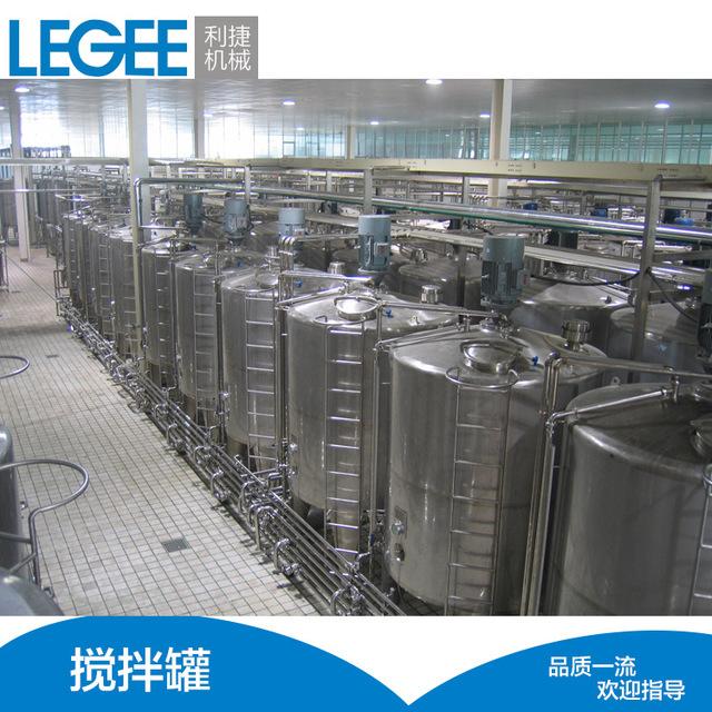 溫州直銷不銹鋼攪拌罐 洗發水攪拌罐 專業定制電加熱攪拌反應釜