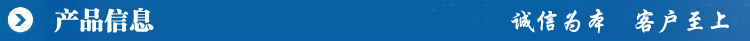 【量大从优】塑料管帽防水  塑料法兰盖防尘 双11示例图9