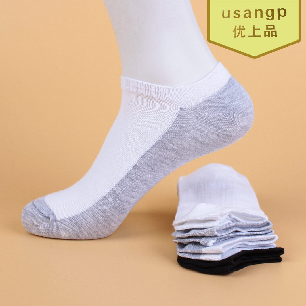 优上品 2016秋季新款男士彩棉浅口袜子纯色防臭透气短袜 男袜