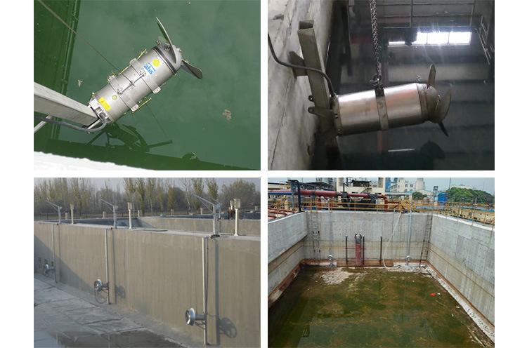 QJB潜水搅拌机 水下低速推流器 混合池工业污水废水处理全不锈钢示例图22