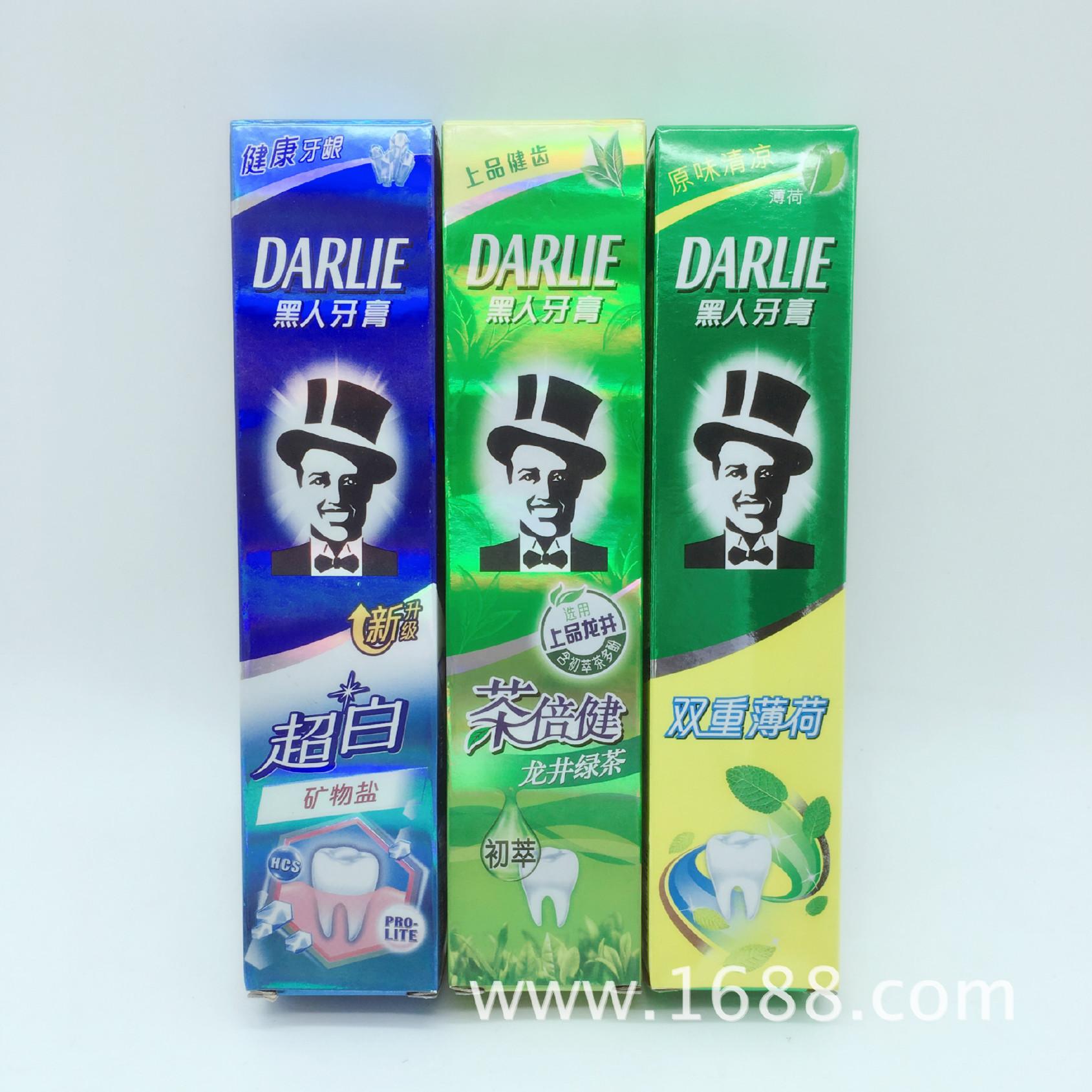 发行90克牙膏 超白 超白矿物盐 副重薄荷 茶倍健 厂价直销示例图1
