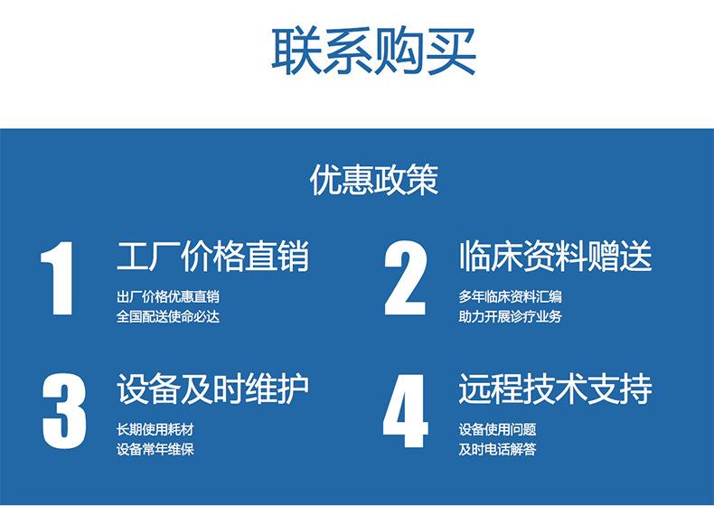 南京炮苑骨質增生儀NPD-5AS 離子導入儀 中醫定向透藥儀示例圖20