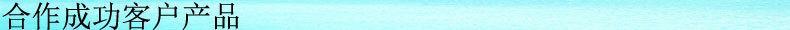 厂家直销化学镀镍药水 四川阀门化学镀镍药水、石油管道化学镀镍示例图6