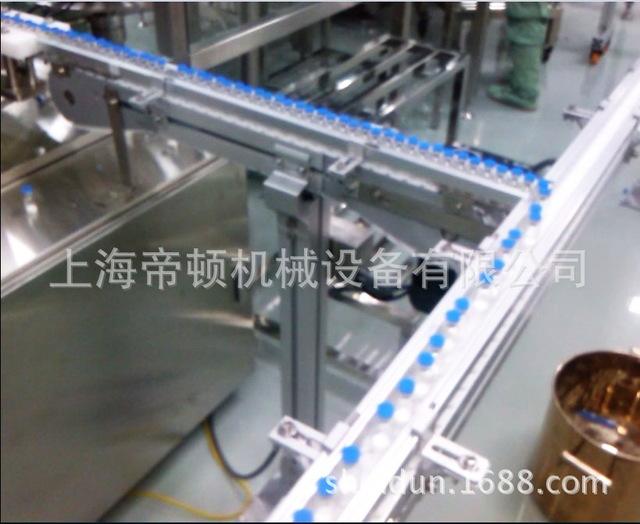 标准供应西林(注射剂)瓶药品柔性链板输送线 模块化设计 维护简单