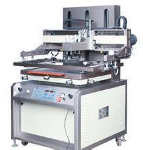 厂家热销 FB7050平面高精密平升式网印机