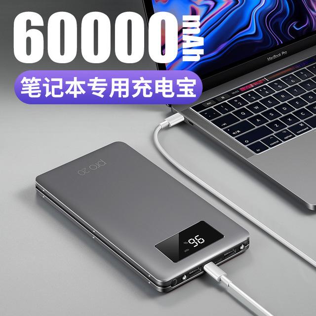 贝视特笔记本充电宝大容量pd快充MacBookPro移动电源Switch电源