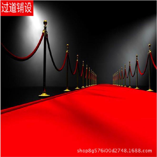 红地毯一次性加厚结婚礼舞台展览会开业喜庆典大红色条纹地毡整卷示例图11