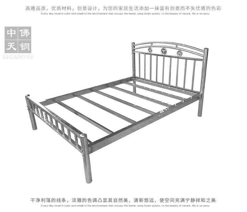 202钢制公寓出租屋床 不锈钢床1.2 1.5 1.8米304不锈钢双人床厂家示例图4
