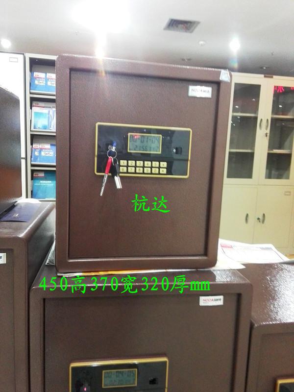 厂家定做 家用电子保管箱防火保险柜 高品质