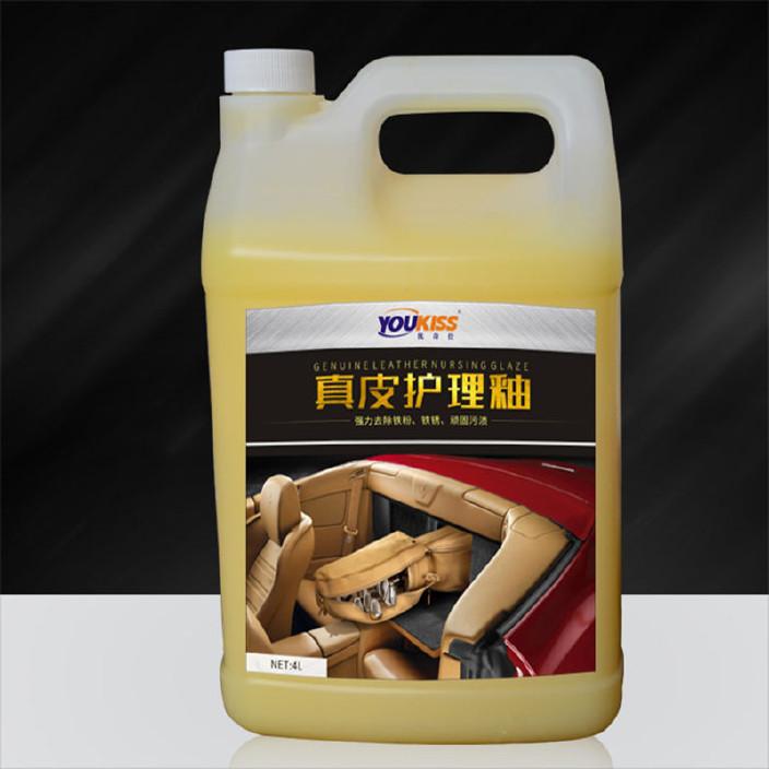 优奇仕真皮护理釉4L 真皮座椅护理剂皮革保养液护理膏 清洁保养剂
