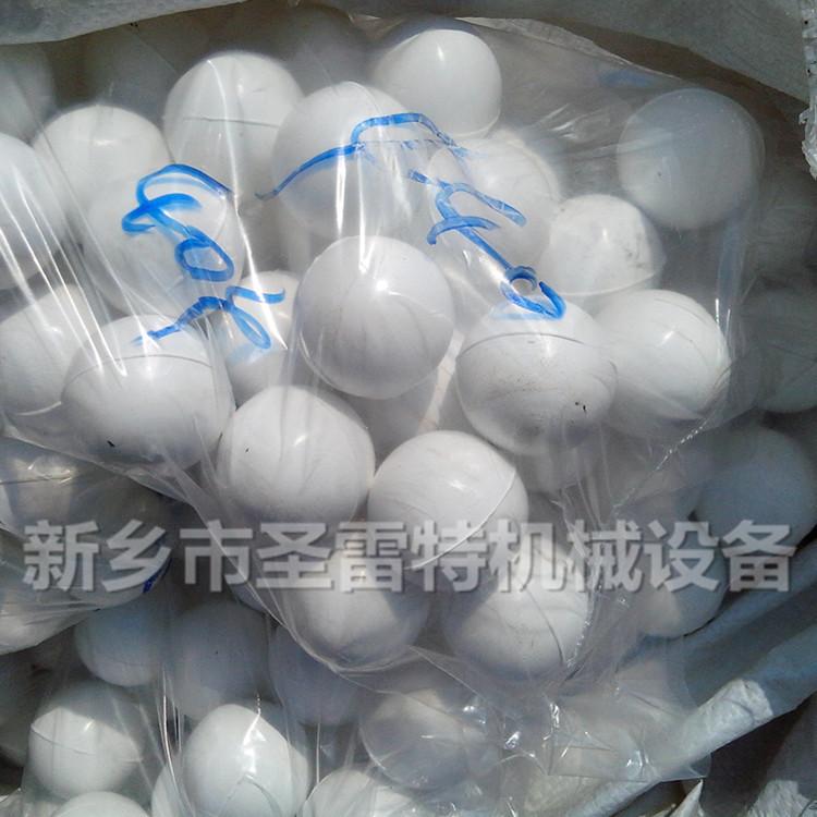 圣雷特廠供40mm橡膠球 飼料廠用橡膠清理球 振動篩篩網擊打球 白色橡膠跳跳球示例圖3
