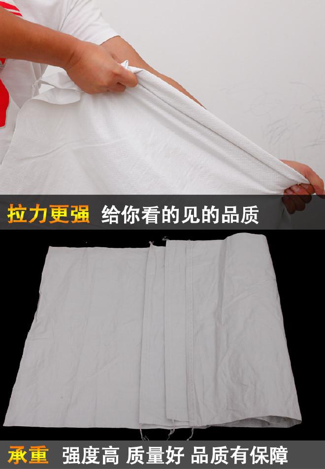 白色PP塑料��袋加厚80*113大�平方70克再生料蛇皮袋物流包�b袋示例�D13