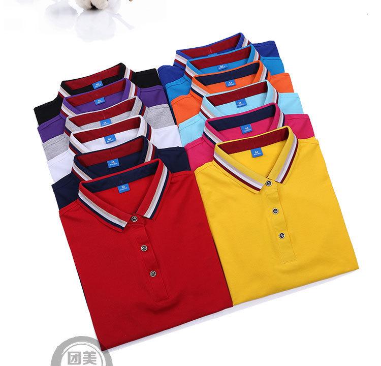 短袖间色工作服翻领t恤定制高档纯棉polo广告文化衫工衣制作logo示例图4
